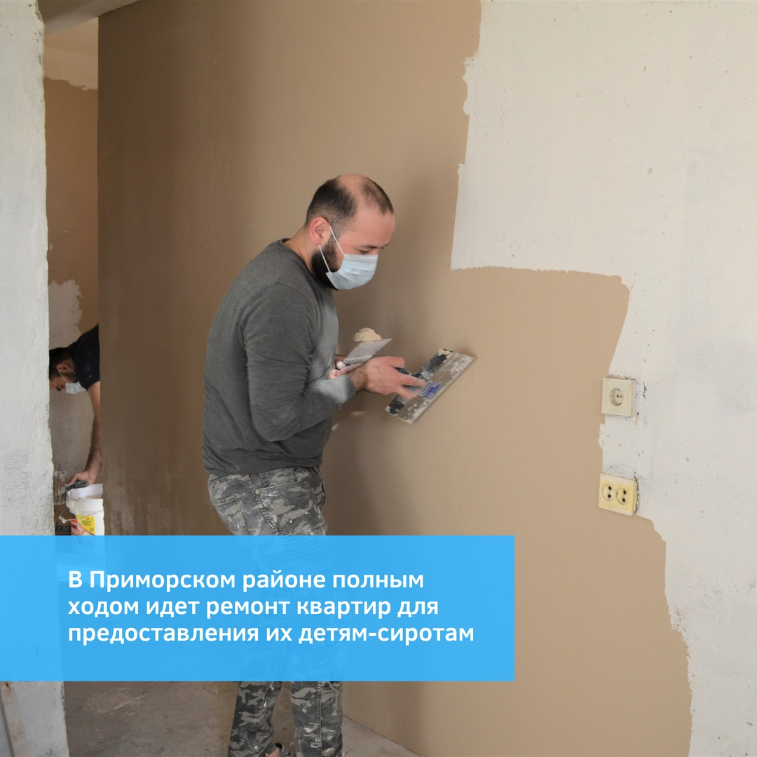 В Приморском районе Петербурга полным ходом идет ремонт квартир для предоставления их детям-сиротам