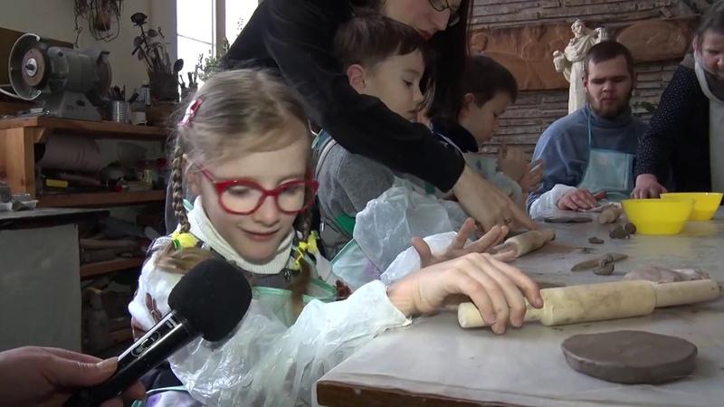 Мастер класс для особых детей провели в мастерской скульптора Владимира Жарикова