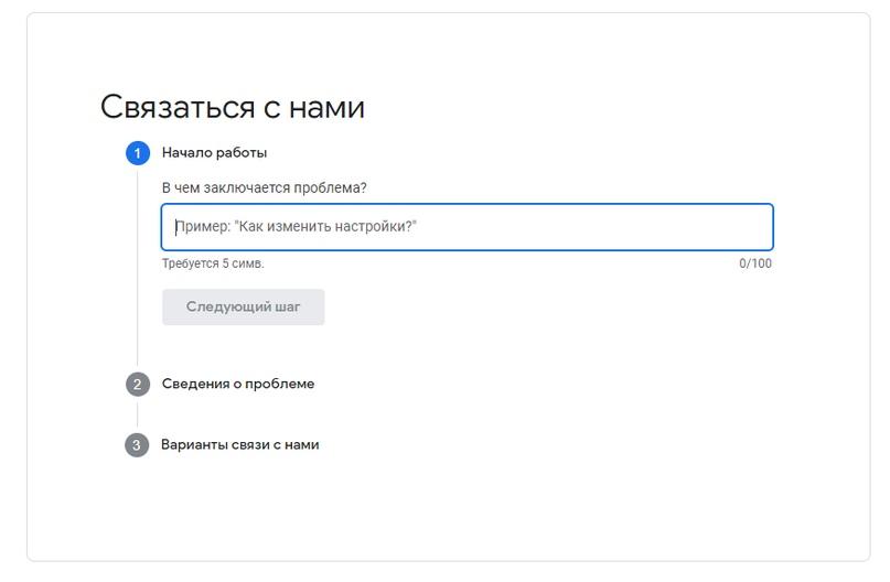 Google Ads отменяет поддержку через соц.сети, изображение №1