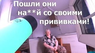 Вакцинируйся или увольняйся! Реакция россиян на обязательную вакцинацию.