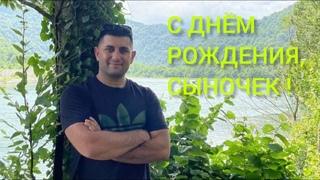 НАСТОЯЩИЙ МУЖЧИНА.СЫНУ 32./ Анохина.С.Г.