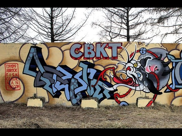 CBKT 2020 Граффити накануне самоизоляции Корона20 Tweso Nan Селок Аброк Фиск