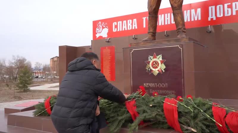 Памяти Тувинских добровольцев Улуг Хемский район 23 10 2020г