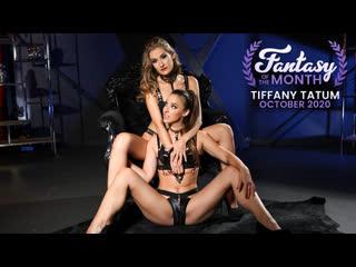 Amira Adara +Tiffany Tatum [секс, минет, порно, инцест, анал]