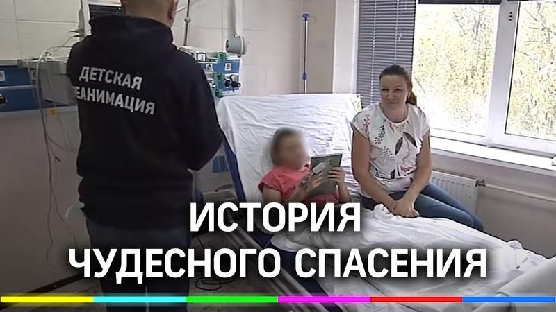 Чудесная история из жизни девочки с осложнениями спасли в последний момент от тяжёлой болезни