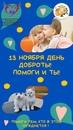 Объявление от Gorodskoy-Dvorets-Kultury - фото №1