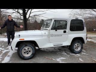 Вот обзор идеального jeep wrangler... из 1993 года