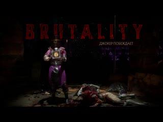 Mortal kombat 11-игривая кукла compared friendly rabbit