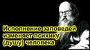 Победи всякое мнение о себе свое тщеславие игумен Никон Воробьев
