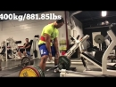 Джамал Браунер тяга 370 кг