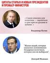 Вадим Александров фотография #12