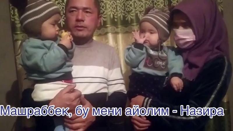 Обращение родителей savehasanhusan ХасанХусан рак помощь мамаипапа дети близнецы