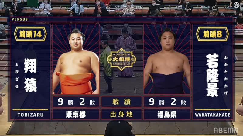 Tobizaru vs Wakatakakage - Aki 2020, Makuuchi - Day 12