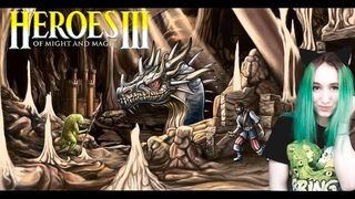 Звучит рог бездны - я рад этой песне🔱| Heroes of Might and Magic III: Horn of the Abyss