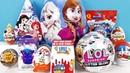 СЮРПРИЗ MIX! Куклы LOL Winter Disco, Холодное сердце 2 Frozen Disney, ТАЧКИ Unboxing Kinder Surprise