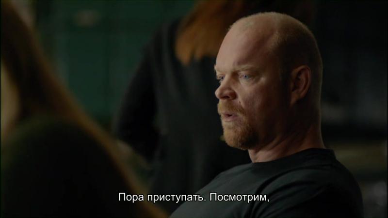 АРНЕ ДАЛЬ / СЕЗОН 2, СЕРИЯ 5