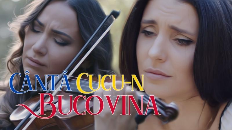 Canta Cucu-n Bucovina - Rusanda Panfili si Valentina Nafornita [Official Video]