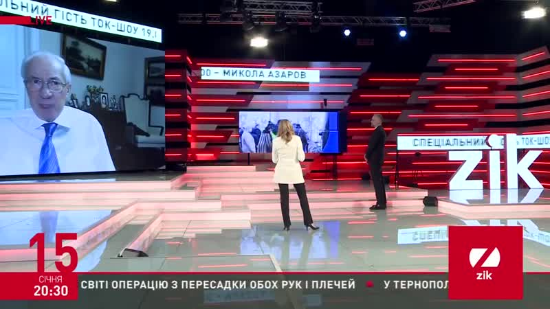 Азаров Власть ничего не делает для увеличения добычи газа в Украине