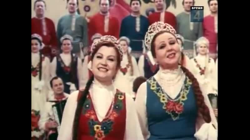 Зелеными просторами фильм концерт СССР 1977