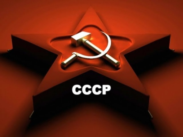 Римский клуб молчал об этом 25 лет Вот кто на самом деле раз валил СССР Тайны мирового правительства