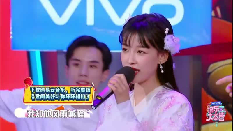 Yan Xu Jia ( R1SE) x Wu Xuan Yi (Rocket Girls ) x Zhou Zhennan ( R1SE) x Hou Ming Hao x SunYi x YuXiaotong x TONG