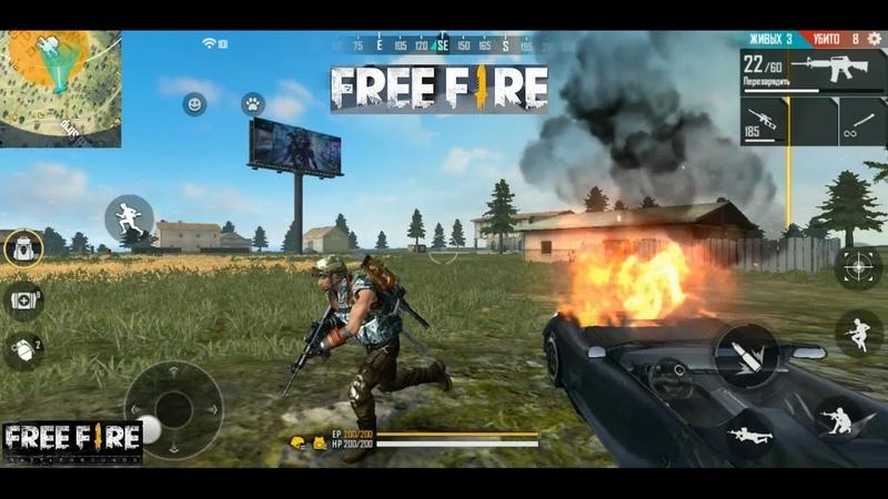 Free Fire Life Top 3 Рейтинговый Бой 8 kills Garena Free Fire