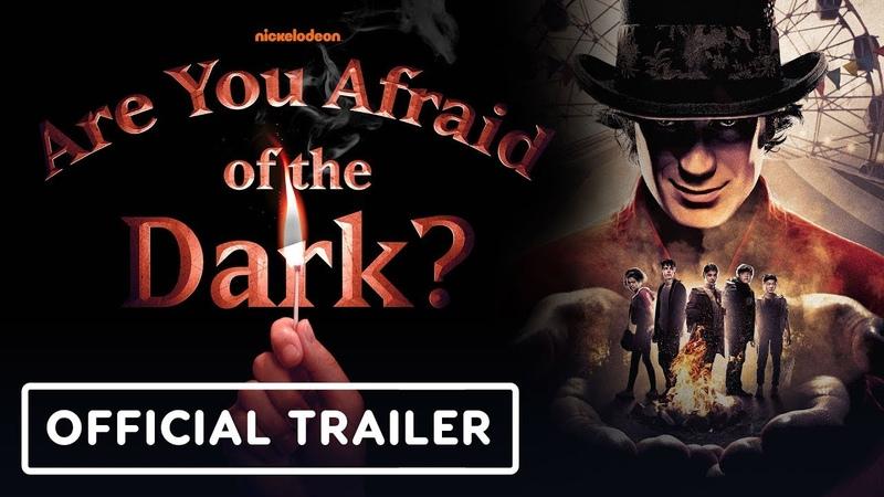 Боишься ли ты темноты?: Сезон 1 | Трейлер