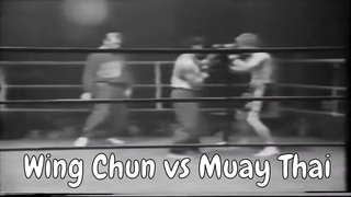 A Vintage Wing Chun vs Muay Thai Match With Surprising Results