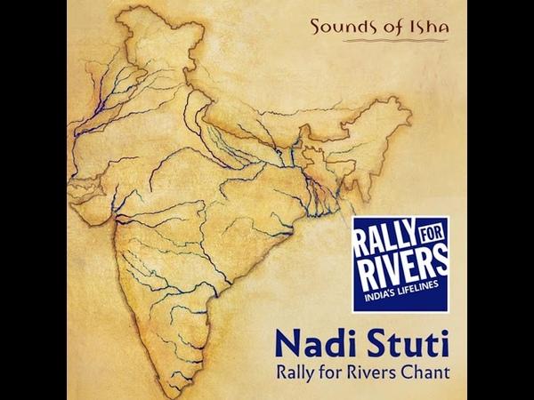 Nadi Stuti Rally for Rivers Chant feat Sadhguru