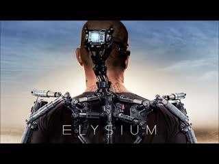 Kryptic_Minds_-_Six_Degrees__Elysium_Soundtrack___Deep_Dubst