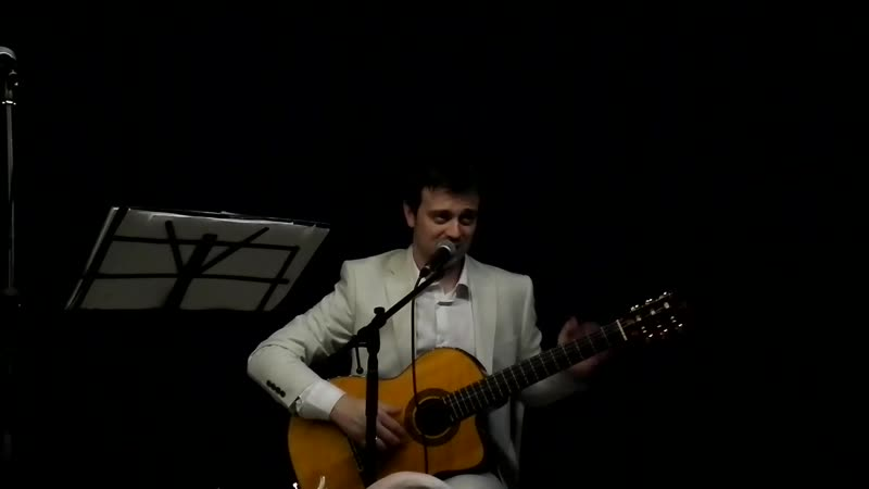 Антон Свиркин Песня инженера Щукина из спектакля 12 стульев