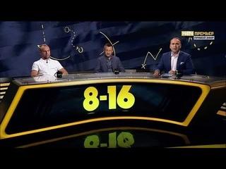 «8-16»: Андрей Тихонов, Денис Глушаков. Выпуск от