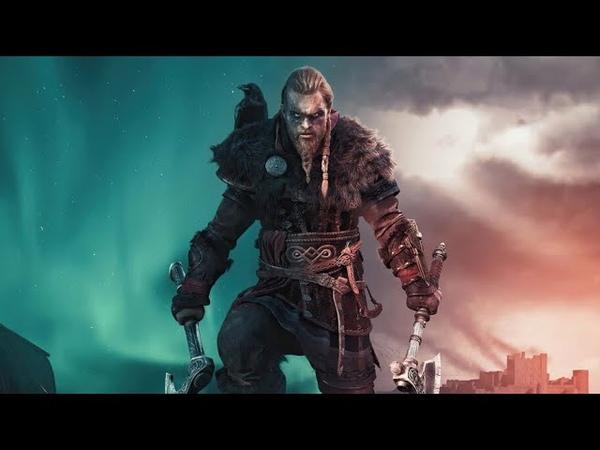 Assassin's Creed Valhalla прохождение на 100% 18 Беовульф Стрим