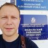 Alexander Vasilyev