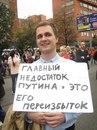 Личный фотоальбом Алексея Карпенко