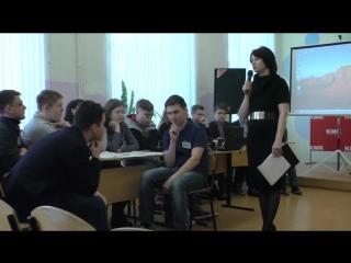 """Познавательная игра """"Улетная физика"""""""