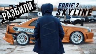 Скайлайн Эдди из Need For Speed Underground