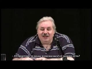 Н Левашов О результатах работы генератора пси поля   «Источника Жизни»