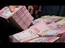 НБУ, эмиссия гривны, печатание денег, инфляция и много другое