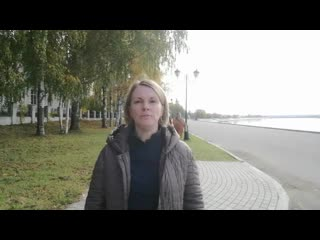 """Видео-экскурсия """"Прогулка по Великому Устюгу""""."""