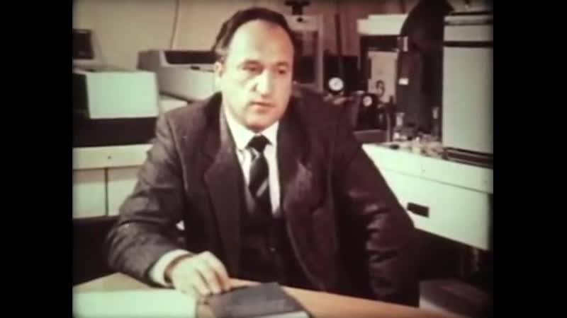 Мумиё легенды и действительность документальный СССР 1986