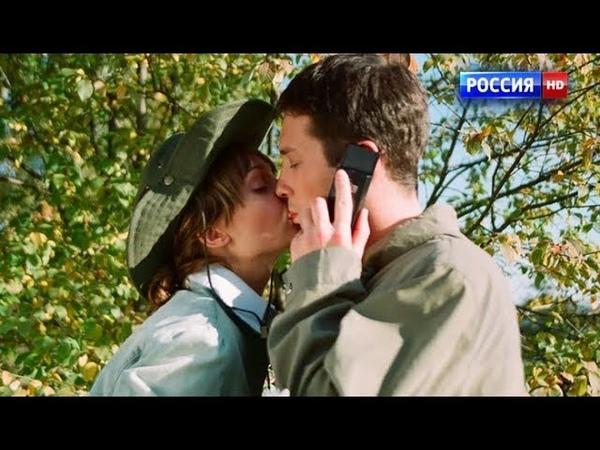 Фильм снят с безупречным вкусом ЛАБИРИНТЫ ЛЮБВИ Русские мелодрамы сериалы