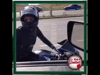 Будте осторожны с мотоциклистками