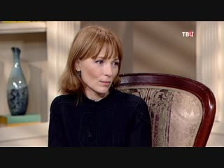 Голая Любовь Аксенова Мажор