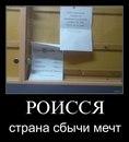 Александр Макаров фотография #29