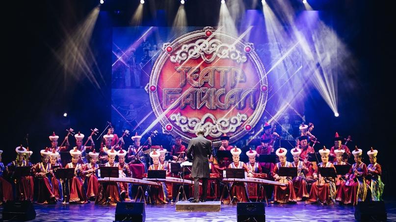 Национальный оркестр Бурятии. Дирижер — Заслуженный деятель искусств Бурятии Жаргал Токтонов