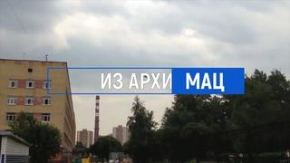 13 Июля 2013 г. Работа вертолетов на ДТП в Ознобишино