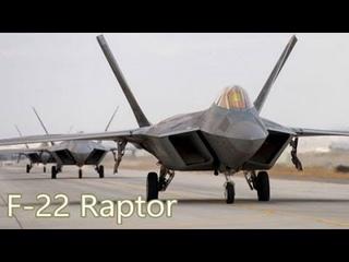 Взлёт стелс истребителей F-22 Raptor в Южной Корее
