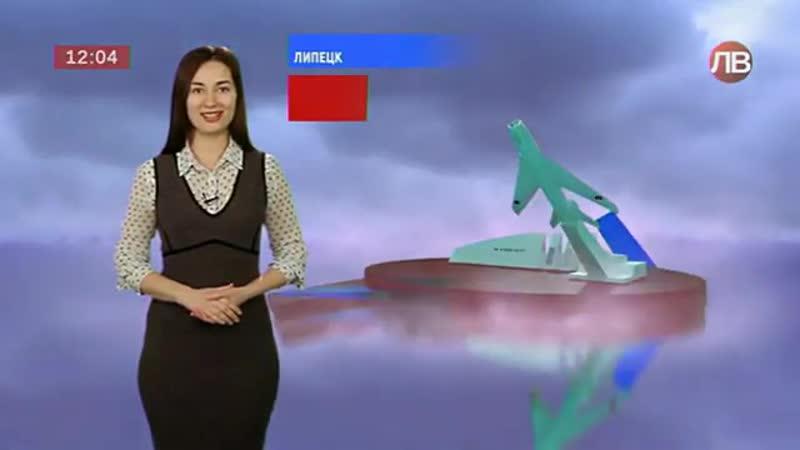 Прогноз погоды Липецкое время г Липецк 20 02 2020