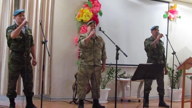 Выступление анаамбля военно- патриотической песни ДЕСАНТУРА, Ялуторовск 2019 г (1)
